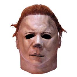 Máscara prestige Michael Myers Halloween II