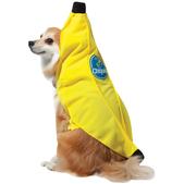 Disfraz de plátano para perro